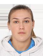 Дарья Концевая