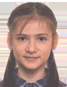 Виктория Куйдан