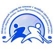 Международный турнир по хоккею с шайбой среди юниорских сборных команд «Кубок Президентского спортивного клуба»