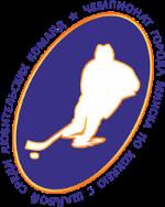 Чемпионат города Минска по хоккею с шайбой среди любительских команд